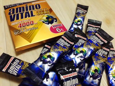 amino00